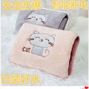 暖宝宝热水袋充电式防爆学生可爱毛绒女暖脚床上暖手宝敷肚子注水