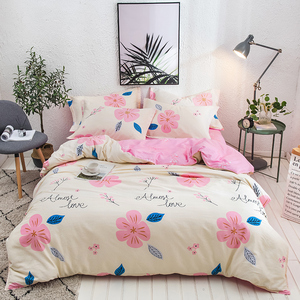 艺皇纯棉四件套全棉<span class=H>床品</span><span class=H>套件</span>床上用品4件套床单被套1.5/1.8m床