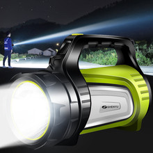 High-light flashlight rechargeable ultra-bright long-range LED xenon multi-functional home outdoor 5000 searchlight W