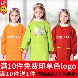 儿童围裙定制长袖印logo画画衣反穿衣美术班幼儿园中大童绘画<span class=H>罩衣</span>