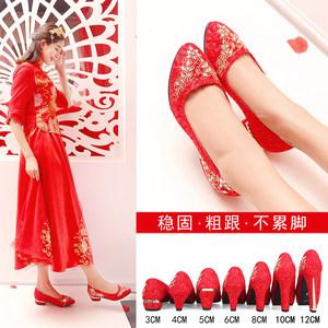 红鞋<span class=H>婚鞋</span>女红色中式粗跟<span class=H>新娘鞋</span>平跟孕妇大码刺绣结<span class=H>婚鞋</span>敬酒秀禾鞋