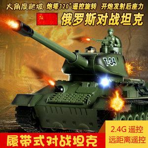 遙控坦克車虎王親子對戰越野爬坡電動充電履帶坦克車兒童男孩玩具