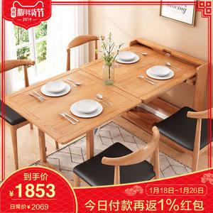 华纳斯餐桌北欧伸缩折叠实木餐<span class=H>桌椅</span>组合现代简约小户型多功能饭桌