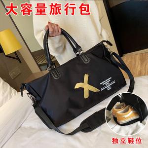 短途<span class=H>旅行包</span>女包独立鞋袋行李<span class=H>男包</span>旅游出差包袋健身大容量单肩手提
