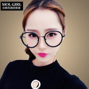 MOLGIRL新<span class=H>款</span>大框<span class=H>潮</span>平光镜显瘦眼镜<span class=H>架</span>可配近视眼镜框金属男女<span class=H>眼睛</span>