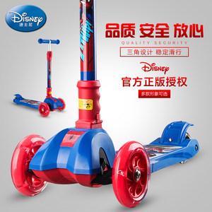 儿童<span class=H>滑板车</span>迪士尼2-6岁三4轮踏板滑滑车女男孩宝宝闪光轮一秒折叠