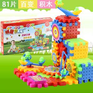 百变电动积木玩具 拼装81块盒装齿轮雪花片积木 儿童建构片益智类