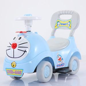 <span class=H>扭扭车</span>1-3岁男孩婴幼女宝宝妞妞四轮车滑行车儿童玩具溜溜车音乐