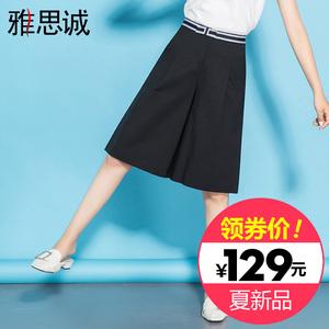五分裤女夏季薄款2019新款时尚裙裤宽松中裤短裤显瘦直筒裤阔腿裤
