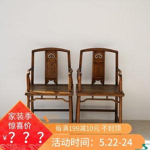 清代中期收藏餐椅<span class=H>高背椅</span>圈椅围椅交椅民宿酒店茶室会所装饰家具