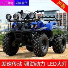 125CC Bull Four-wheeled Beach Vehicle Off-road Motorcycle Adult Gasoline Mountain Desert All-terrain Site Vehicle