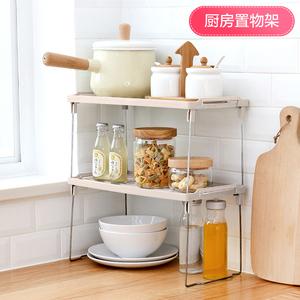 日本KINBATA可叠加厨房收纳架浴室橱柜分层置物架桌面储物整理架