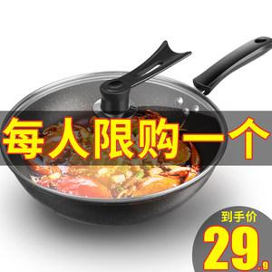 麦饭石<span class=H>炒锅</span>不粘锅铁锅多功能炒菜锅电磁炉平底锅家用燃气灶适用锅