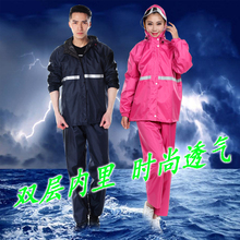 Enhance sanitation, lengthen two raincoats, wear bicycle fabrics, clean and portable young workers, men's medium size