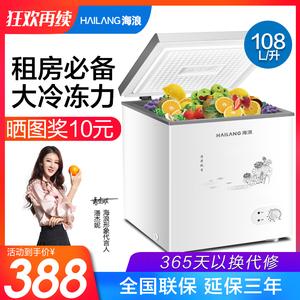 家用小冰柜大容量商用<span class=H>冷柜</span>迷你小型冷冻柜冷藏保鲜两用节能电冰柜