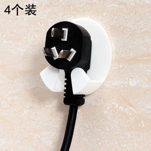 抖音生活插头集线器强力粘胶电器电线插头收纳挂钩放插头的挂钩