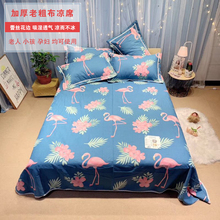 Fuwen Old Coarse Mattress Three-piece Summer Bed Sheet Pillow Cover Thickened Single Double Bed Air Conditioning Mattress Bed