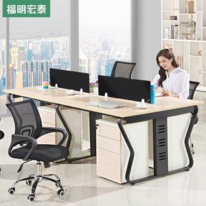 <span class=H>办公桌</span>简约现代桌椅组合职员四人位椅工位办公室<span class=H>家具</span>电脑办工桌子