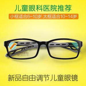 2019新品儿童眼镜框硅胶 运动防滑可调节腿男女童近视远视<span class=H>眼镜架</span>