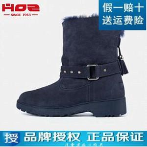 美国【<span class=H>HOZ</span>】后街 正品2018新款女<span class=H>鞋</span> 羊皮毛一体加绒短筒<span class=H>雪地</span>靴子