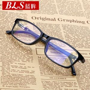 买一送一防辐射防蓝光老花镜男女士TR90超轻时尚老人高清老花<span class=H>眼镜</span>