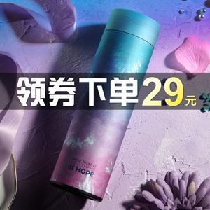 【明霞】智能测温304不锈钢保温杯