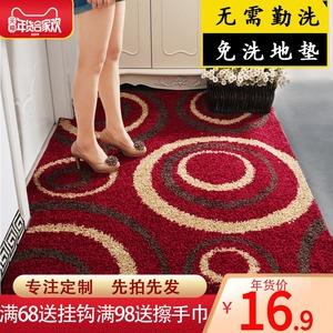 入户门<span class=H>地垫</span>门垫进门防滑垫脚垫家用卫生间门口吸水垫子入门前地毯