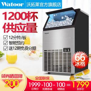 沃拓莱<span class=H>制冰机</span>商用奶茶店小型80KG全自动大型方冰家用方冰块制作机