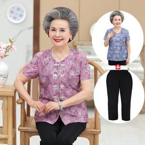 奶奶夏装套装老年人短袖衬衫女60岁太太70老人衬衣夏天中年妈妈装