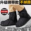 领2元券购买防雨加厚防滑耐磨成人户外旅行雨靴套