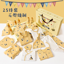 Neonatal Gift Box Set Baby Clothes Pure Cotton Summer Newborn Full Moon Maternal and Infant Gifts