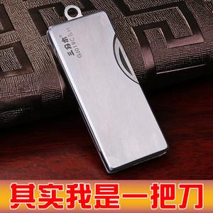 三刃木多功能袖珍工具卡<span class=H>钥匙</span>扣迷你水果刀折叠小刀带开瓶器螺丝刀