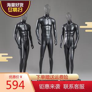 男模特道具全身镂空头服装店橱窗展示人台黑色高档时尚男装模特架