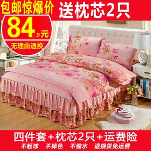 加厚磨毛床罩床裙式四件套秋冬婚庆大红保暖被套1.8/2.0m<span class=H>床上</span>用品