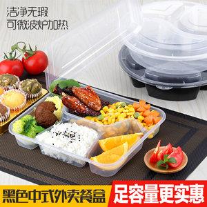 三格五格四格分体塑料<span class=H>饭盒</span>一次性快餐盒多格打包盒外卖餐盒50套