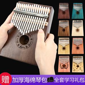 拇指琴17音卡林巴琴kalimba10音手指琴拇指钢琴便携式初学者<span class=H>乐器</span>