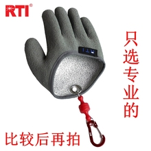 RTI catch fish gloves anti-skid fish-proof waterproof PE line woven latex fishing gloves fishing supplies tools