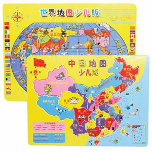 中国地图<span class=H>拼图</span>磁性世界地图认知<span class=H>拼板</span>儿童木质早教益智玩具3-4-6岁