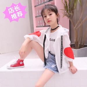 <span class=H>儿童</span>防晒衣2018新款夏季小女孩透气韩版中大童洋气大女童薄款外套