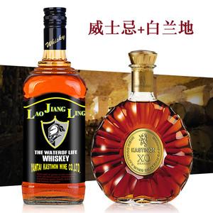 2瓶洋酒组合<span class=H>威士忌</span>700mlXO白兰地500ml调酒基酒烈酒<span class=H>Whiskey</span>酒吧