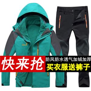 冬季冲锋衣男女三合一两件套衣裤套装防水透气加绒加厚保暖登山服