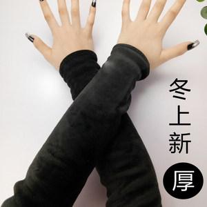 冬季保暖臂袖男女加绒超柔弹力手臂套袖时尚加厚漏脂<span class=H>假袖子</span>护肘
