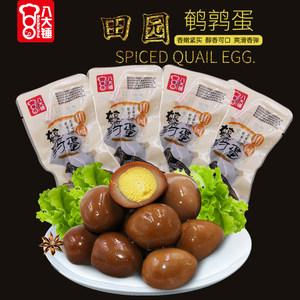 五香卤鹌鹑蛋无壳乡巴佬风味零食卤蛋160-20枚多选小包装新鲜早餐