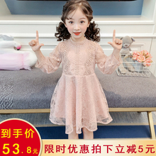 3 girls spring dress 2 children's foreign style 4 lace yarn skirt 5 summer dress little girl Princess Baby Skirt 6 years old 7 years old