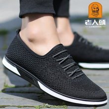 Old Men's Shoes Summer New Air-permeable Comfortable Mesh Korean Edition Fashion Belt Anti-odor Baitao Flying Weaving Leisure Shoes