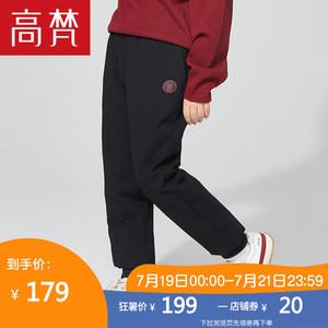 *高梵童装2018反季儿童<span class=H>羽绒裤</span>女童外穿男童宝宝卫裤版型品牌正品