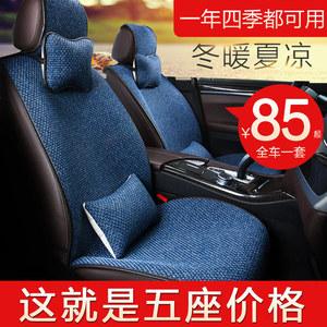 汽车坐垫四季<span class=H>通用</span>汽车<span class=H>座垫</span>冬季保暖单片亚麻垫子加热车坐垫座椅套