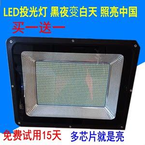LED投光灯50W室外防水广告牌灯射灯100W200瓦<span class=H>探照灯</span>户外广场灯照