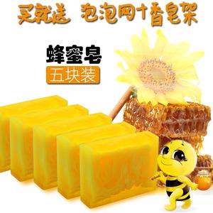 5块装蜂蜜手工<span class=H>精油皂</span>美白滋润抗皱洗脸洁面皂纯植物天然沐浴香皂
