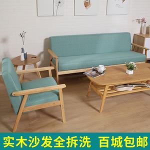 简易卧室小户型布艺<span class=H>沙发</span>现代简约北欧双三人<span class=H>沙发</span>组合迷你单人<span class=H>沙发</span>